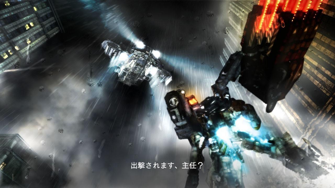 Armored Core 5 будет издана в России