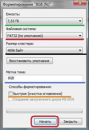 kak_otformatirovat_fleshky_2