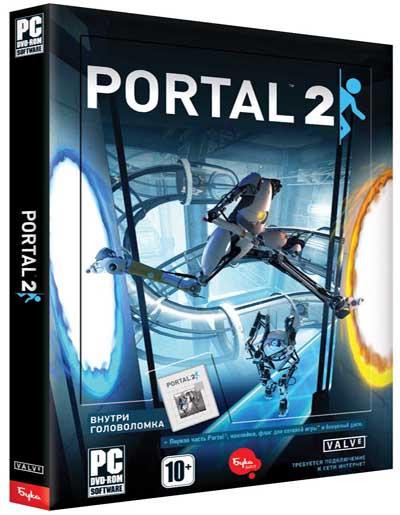 1313524243_portal_222943