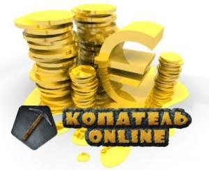 1365933021_chity_na_zoloto_kopateli_online