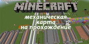 1399536242_bezimeni-1-e1415118332918-300x147 (1)