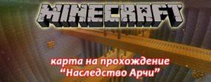 1400248310_bezimeni-4-e1415120820529-300x117 (1)