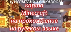 1409495350_123123-e1415117259126-300x136