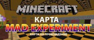 Mad-EX-e1415114104390-300x130