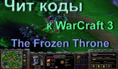 warcraft_3_cheat_codes_01_mid