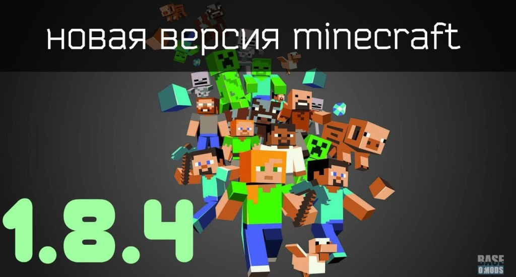 1429623038_1429449469_minecon-minecraft-wallpaper-1