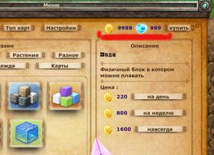 Скачать баг на игру копатель онлайн life is feudal your own err_char_bad