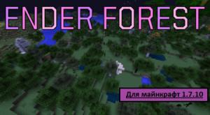 1440410483_skachat-mod-ender-forest-dlya-maynkraft-1.7.10-300x165