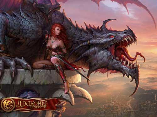 Драконы Вечности играть онлайн