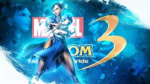 героиня Marvel vs. Capcom 3