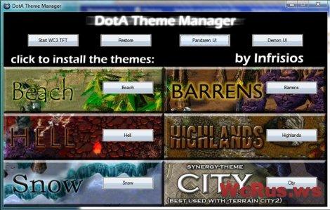 Смена ландшафта в доте DotA Theme Manager 5 Новый ландшафт dota