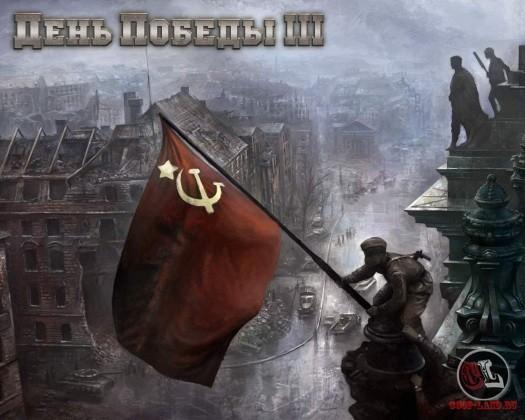 Руководство запуска Hearts of Iron 3 (День побед 3) по сети