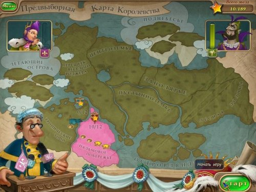 1383829292_royal-envoy-campaign-for-the-crown-collectors-edition-screenshot2