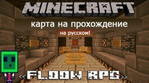 1399453274_0feec4ea0383baabc18ee48a2fdf82d7-kopiya-e1415120474183-300x167