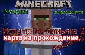 1405325881_bezimeni-1-e1415121465449-300x194