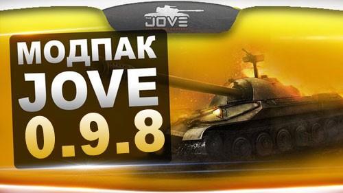 jove8111