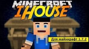 1440266814_skachat-mod-ihouse-dlya-maynkraft-1.7.2-300x168