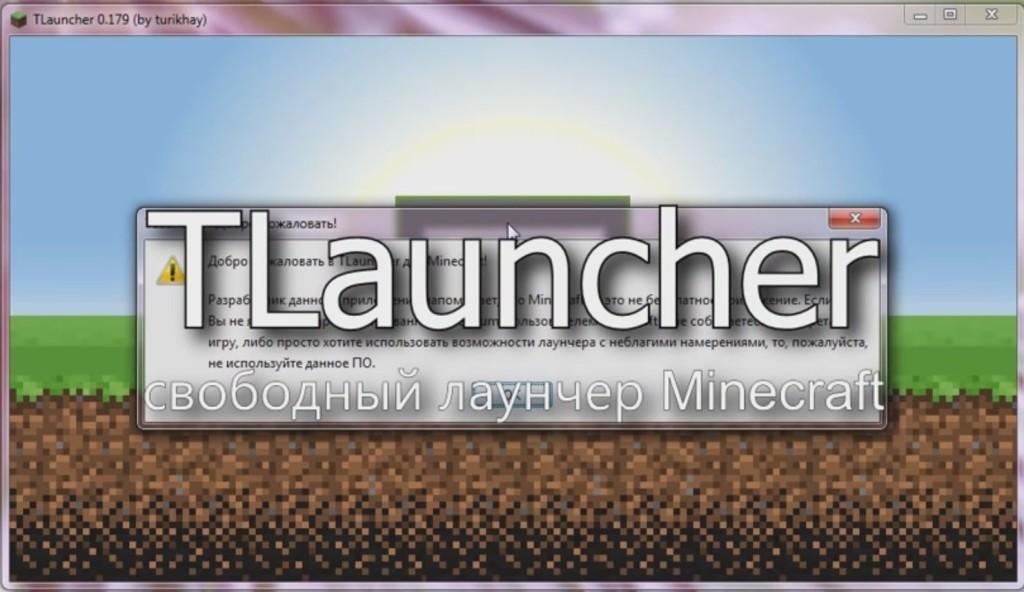 1418049718_tlauncher-1024×592