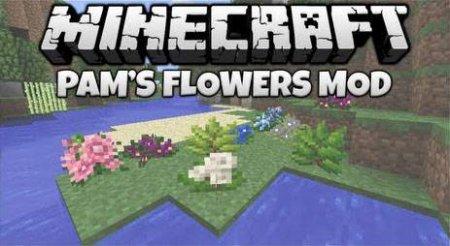 1409638834_1398134810_weee-flowers-mod