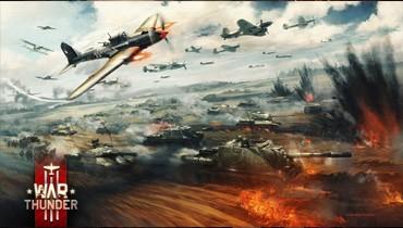 Бонус коды War Thunder, действующие инвайт коды 2016