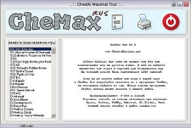 ЧЕМАКС на русском (Chemax rus) скачать свежая версия 20.2
